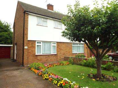 2 Bedrooms Semi Detached House for sale in Trinity Road, Luton, Bedfordshire, England