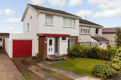 3 Bedrooms Semi Detached House for sale in Heather Avenue, Barrhead