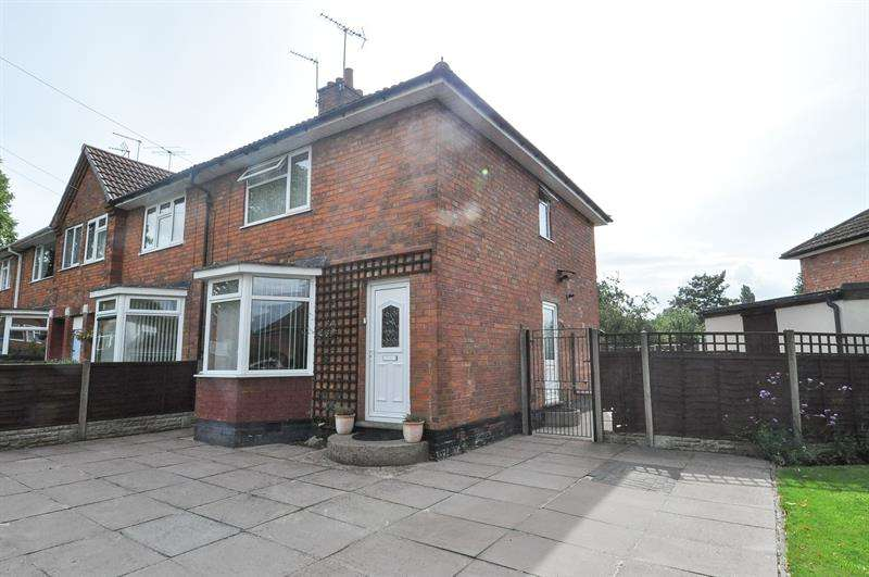 3 Bedrooms End Of Terrace House for sale in Ashbrook Grove, Stirchley, Birmingham