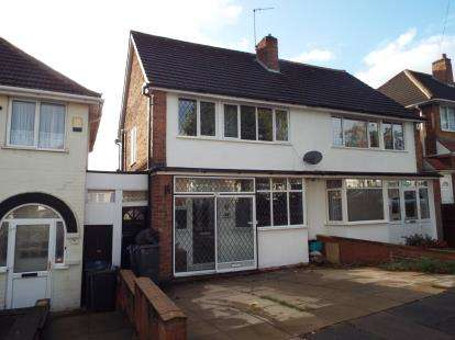 3 Bedrooms Semi Detached House for sale in Atlantic Road, Great Barr, Birmingham, West Midlands