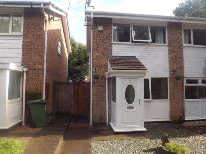 2 Bedrooms Semi Detached House for sale in Donnington Close, Redditch, Worcestershire