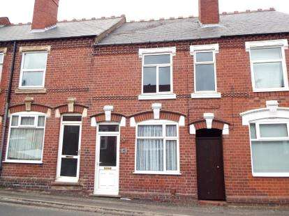 2 Bedrooms Terraced House for sale in Bower Lane, Quarry Bank, Brierley Hill, West Midlands