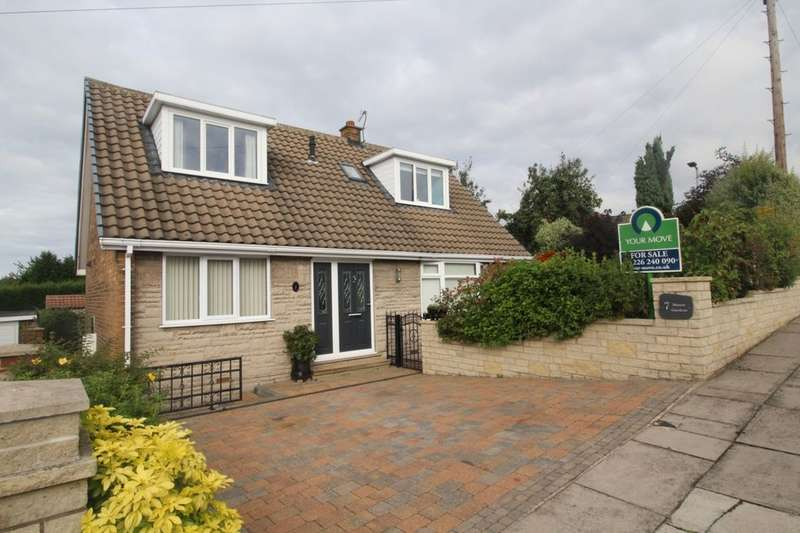 3 Bedrooms Detached Bungalow for sale in Manor Gardens, Ardsley, Barnsley, S71
