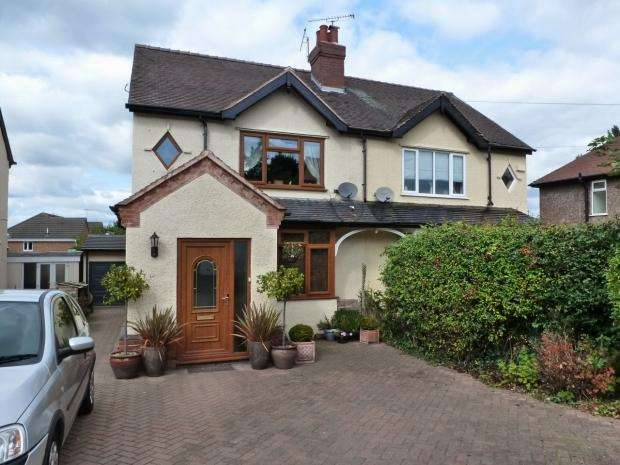 3 Bedrooms Semi Detached House for sale in Hednesford Road Rugeley