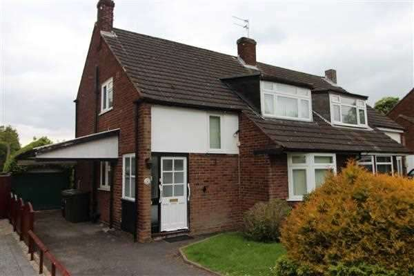 3 Bedrooms Semi Detached House for sale in Gables Avenue, Borehamwood