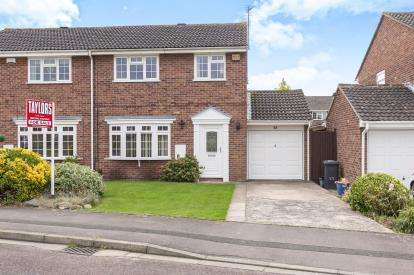 3 Bedrooms Semi Detached House for sale in Thrush Close, Abbeydale, Gloucester, Gloucestershire