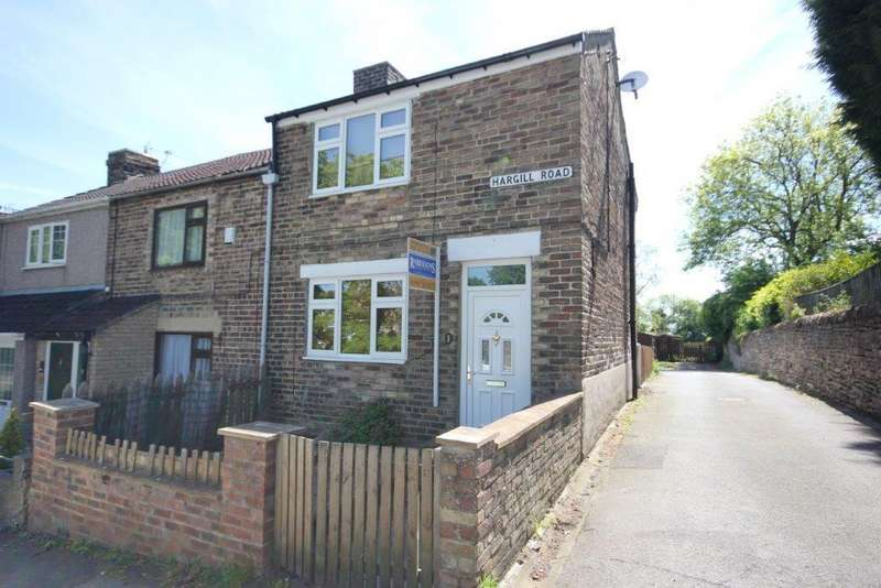 2 Bedrooms End Of Terrace House for sale in Hargill Road, Howden Le Wear