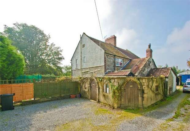 3 Bedrooms Cottage House for sale in SHEPTON MALLET, Somerset