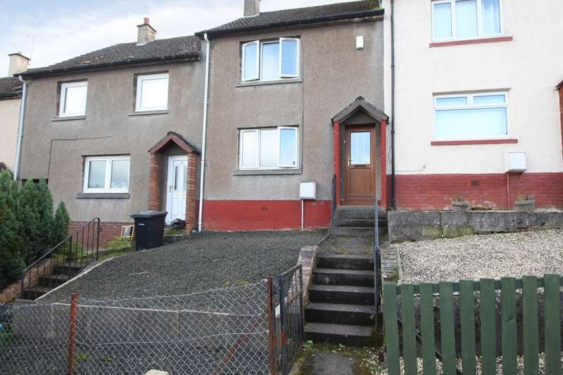 2 Bedrooms Terraced House for sale in Roods Square, Inverkeithing, KY11 1NR