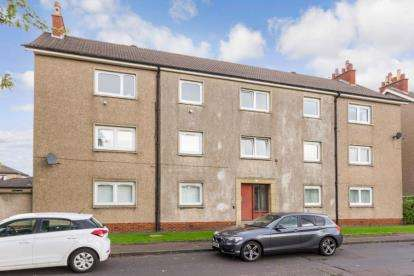 2 Bedrooms Flat for sale in Crawford Street, Hamilton, South Lanarkshire