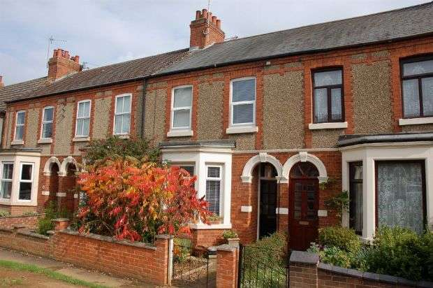 3 Bedrooms Terraced House for sale in Northampton Road, Brixworth, Northampton NN6 9DY