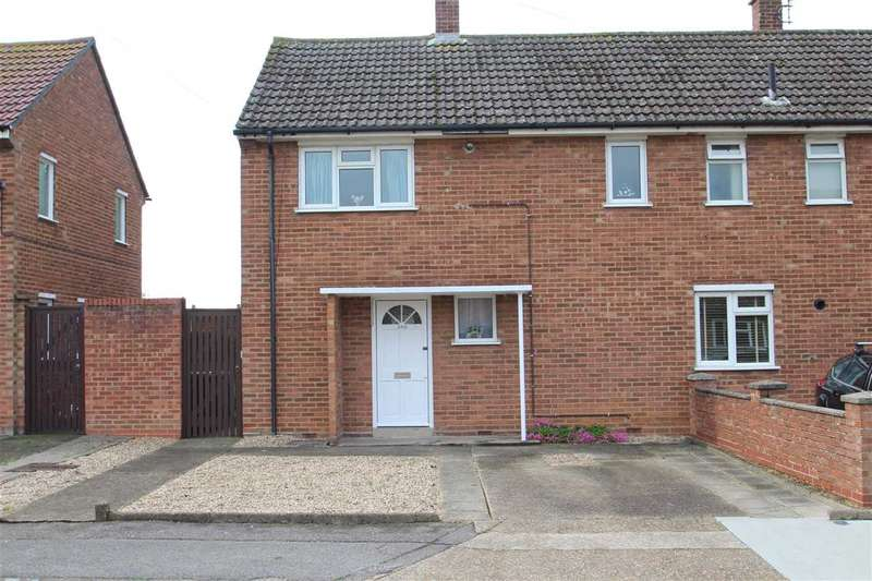 3 Bedrooms Semi Detached House for sale in Swallow Road, Ipswich