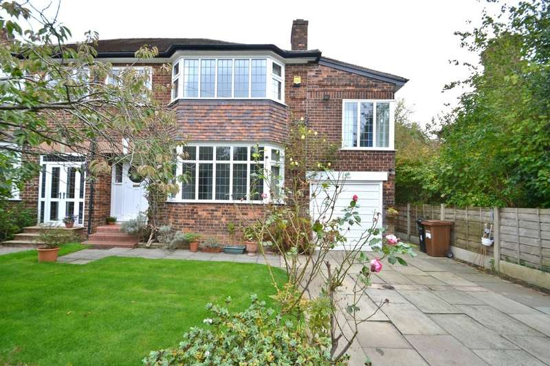 4 Bedrooms Semi Detached House for sale in Broadway Avenue, Cheadle