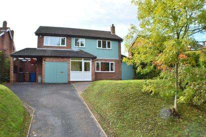 5 Bedrooms Detached House for sale in Grange Lane, Lichfield, Staffordshire