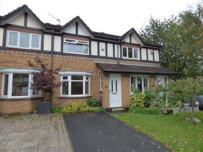 2 Bedrooms Terraced House for sale in Warwick Close, Dukinfield, Greater Manchester