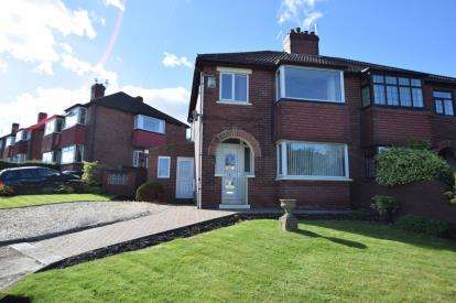 3 Bedrooms Semi Detached House for sale in Waveney Road, Wortley, Leeds, West Yorkshire