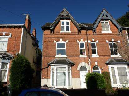 7 Bedrooms Semi Detached House for sale in Caroline Road, Moseley, Birmingham, West Midlands