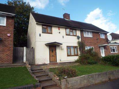 3 Bedrooms Semi Detached House for sale in Beeches Road, Great Barr, Birmingham, West Midlands