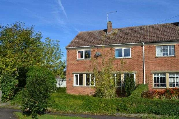 3 Bedrooms End Of Terrace House for sale in Salcey Avenue, Hartwell, Northampton NN7 2HQ