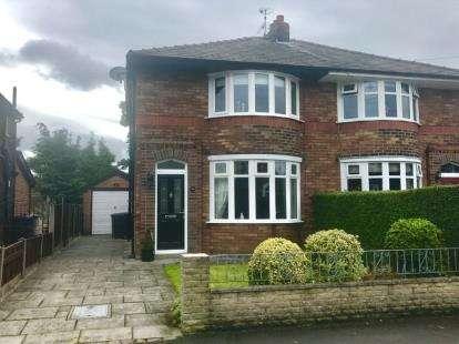 2 Bedrooms Semi Detached House for sale in West End, Penwortham, Preston, Lancashire, PR1
