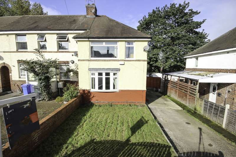 3 Bedrooms End Of Terrace House for sale in Hartley Brook Road, Sheffield, South Yorkshire, S5