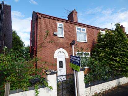 3 Bedrooms End Of Terrace House for sale in Allen Road, Peterborough, Cambridgeshire