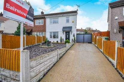2 Bedrooms Semi Detached House for sale in Darlton Street, Mansfield, Notitnghamshire, Nottinghamshire
