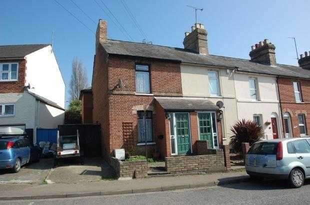 2 Bedrooms End Of Terrace House for sale in Old Heath Road, Colchester