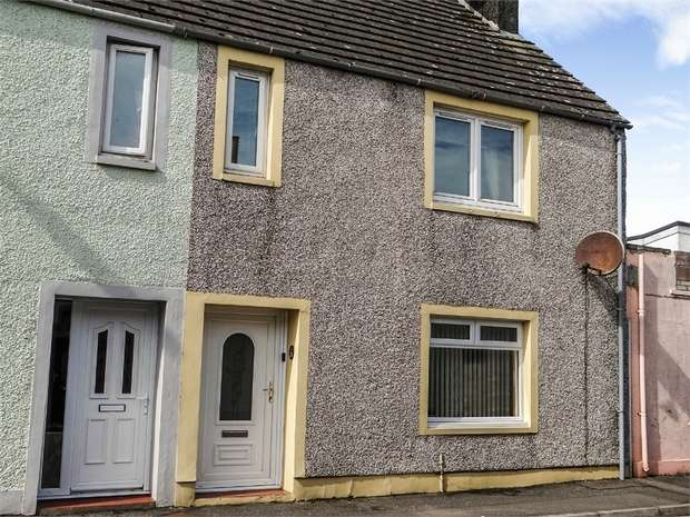 2 Bedrooms Terraced House for sale in Sheuchan Street, Stranraer, Dumfries and Galloway
