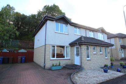 3 Bedrooms Semi Detached House for sale in Glenfield Gardens, Paisley, Renfrewshire