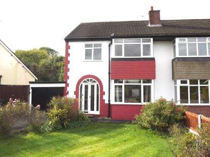 3 Bedrooms Semi Detached House for sale in Carrfield Avenue, Davenport, Stockport, Cheshire