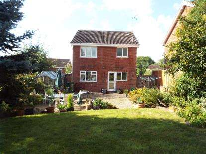 3 Bedrooms Detached House for sale in Chandlers Close, Redditch, Worcestershire