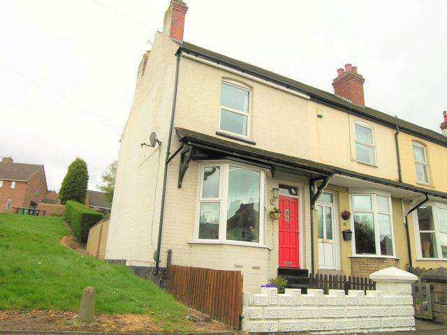 2 Bedrooms End Of Terrace House for sale in Daw End Lane,Rushall,Walsall