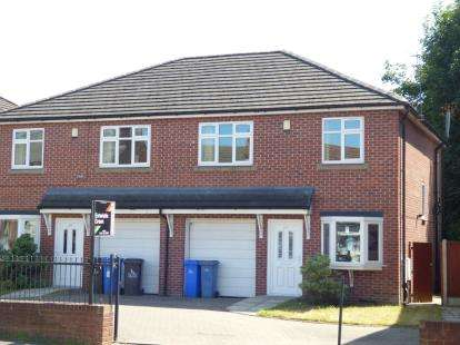 3 Bedrooms Semi Detached House for sale in Liverpool Road, Widnes, Cheshire, WA8