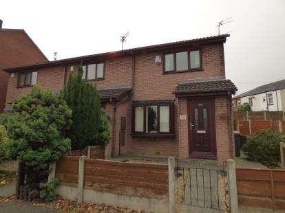 2 Bedrooms End Of Terrace House for sale in Mottram Road, Hyde, Greater Manchester