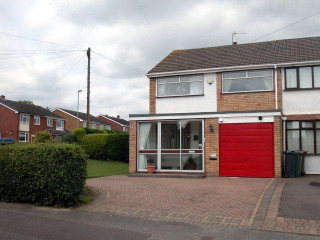 3 Bedrooms End Of Terrace House for sale in Nicholas Road,Streetly,Sutton Coldfield
