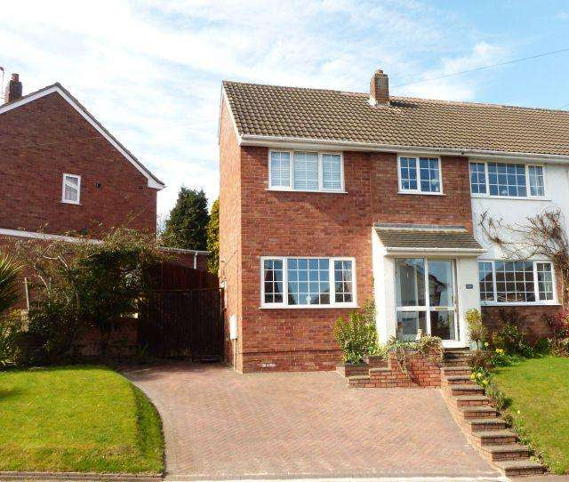 5 Bedrooms Semi Detached House for sale in Whetstone Lane,Aldridge,Walsall