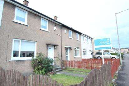 2 Bedrooms Terraced House for sale in Kenilworth Road, Kirkintilloch, Glasgow, East Dunbartonshire