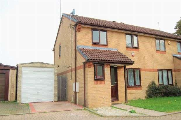 3 Bedrooms Semi Detached House for sale in Longland Court, The Headlands, Northampton NN3 2BL