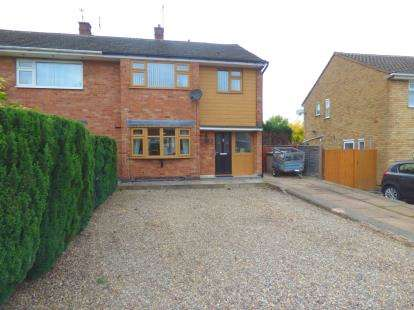 3 Bedrooms Semi Detached House for sale in Horsewell Lane, Wigston, Leicester