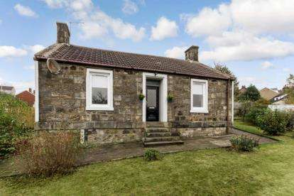 2 Bedrooms Detached House for sale in Howe Road, Kilsyth, Glasgow, North Lanarkshire