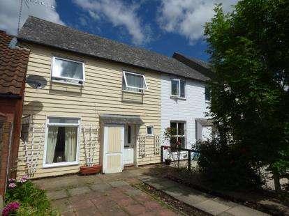 3 Bedrooms Terraced House for sale in Lenthall Close, Bradwell, Milton Keynes, Buckinghamshire