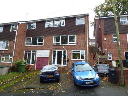 4 Bedrooms End Of Terrace House for sale in Loughton Grove, Off Alexandra Road, Halesowen, West Midlands