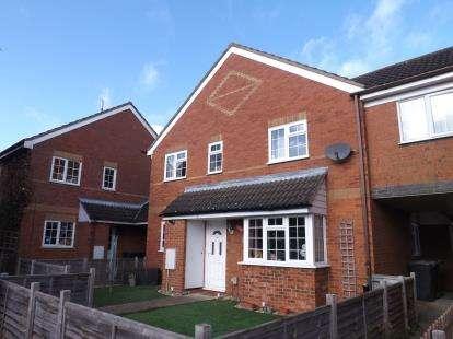 2 Bedrooms Terraced House for sale in Grosvenor Gardens, Biggleswade, Bedfordshire