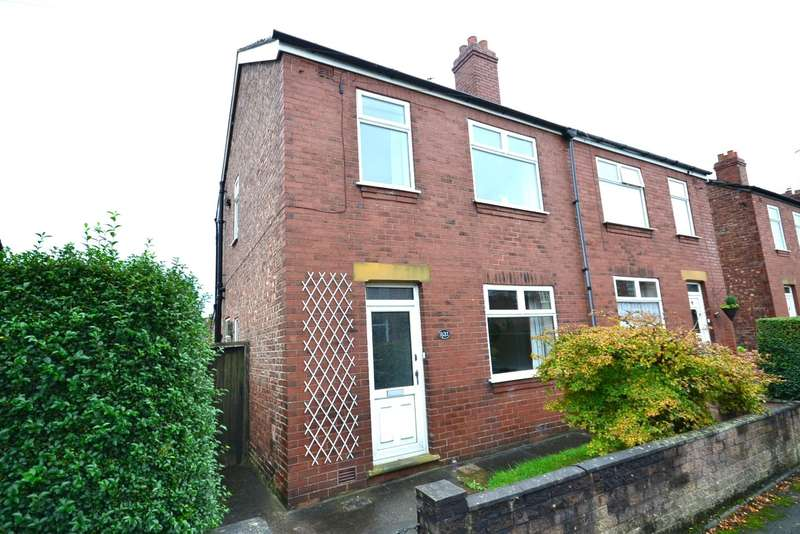 2 Bedrooms Semi Detached House for sale in Peter Street, Macclesfield