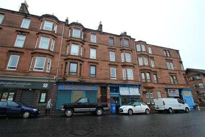 2 Bedrooms Flat for rent in Queen Street, Rutherglen