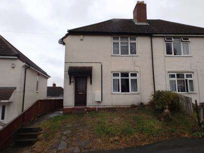 3 Bedrooms Semi Detached House for sale in Longbank Road, Tividale, Oldbury, West Midlands