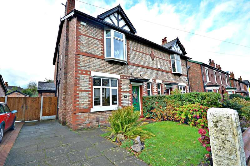 3 Bedrooms Semi Detached House for sale in Heathbank Road, Cheadle Hulme