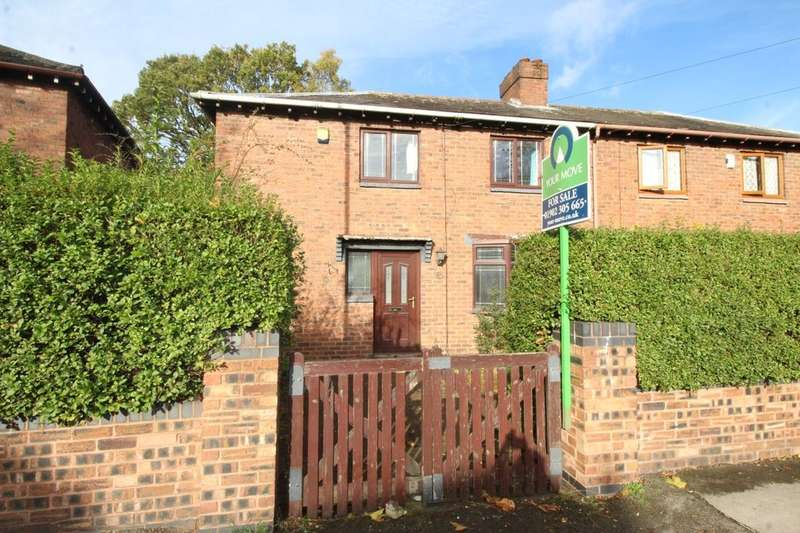 3 Bedrooms Semi Detached House for sale in Guild Avenue, Walsall, WS3