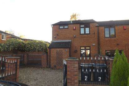2 Bedrooms End Of Terrace House for sale in Ankermoor Close, Shard End, Birmingham, West Midlands